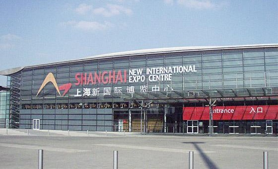 The Shanghai New International Expo Centre-SIBT
